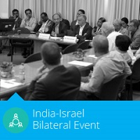 India-Israel Bilateral Event