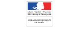 La France en Israël