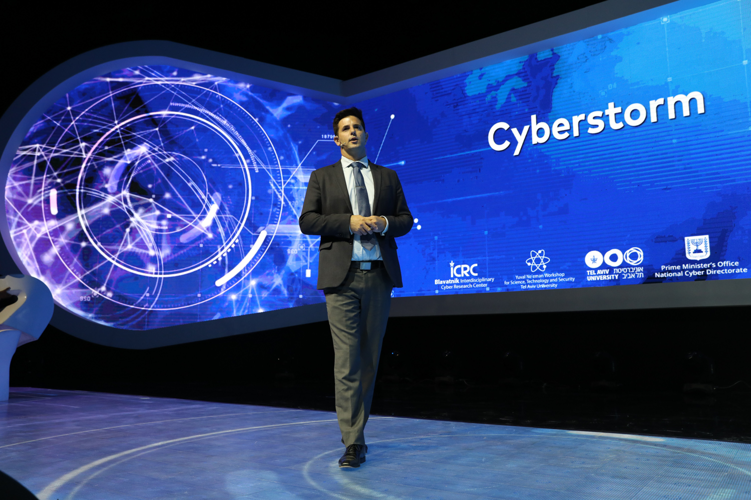 Showing image of Startup Cyberstorm