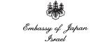 Embassy of Japan in Israel